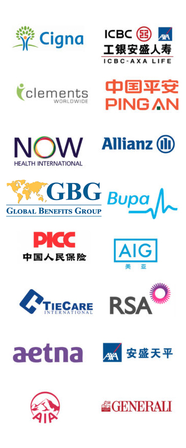 International Health Insurance Cover Quotation   China Expat Health  Insurance