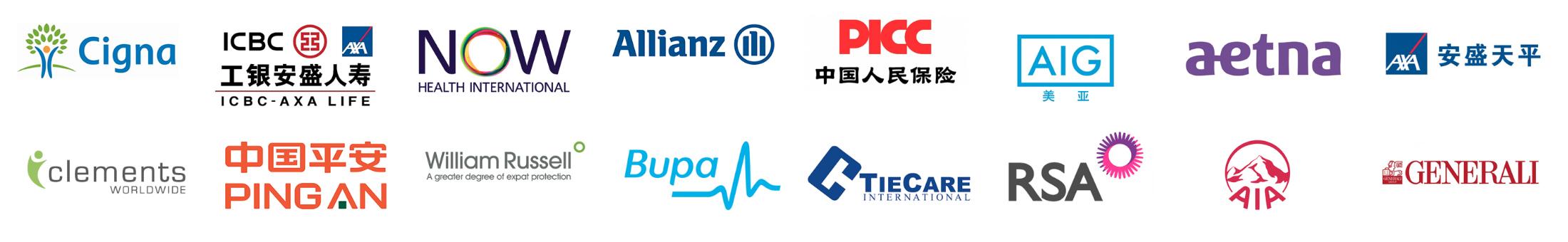 China Health Insurance Logos