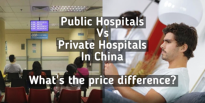public and private hospitals in china